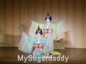 Geisha - Sugar baby